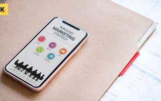 Анализ и разработка маркетинговой стратегии предприятия