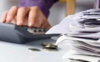 Вмененная система налогообложения для ИП