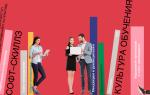 Организация электронной библиотеки на предприятии