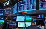 Нефтяные биржи мира