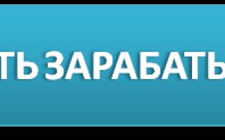 Сколько зарабатывают трейдеры в России