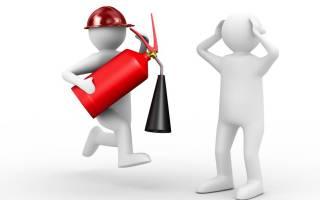 Периодичность проведения проверок по пожарной безопасности