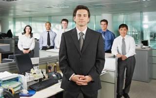 Обязанности помощника руководителя предприятия
