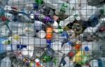 Утилизация пластиковых бутылок как бизнес