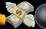 Как вернуть страховые деньги после выплаты кредита