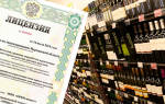 ФСРАР проверка лицензии по ИНН