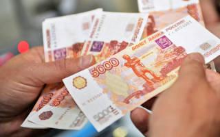 Налогообложение процентов по депозитам юридических лиц