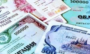 Что такое акции и облигации простым языком