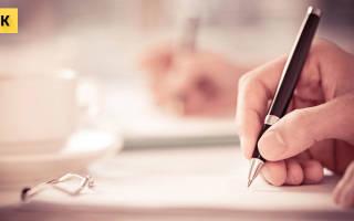 Книга учета доходов при патентной системе налогообложения