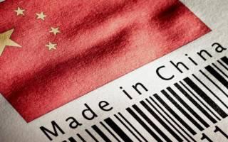 Товары из Китая как сделать бизнес?