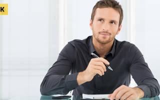 Когда выбирается система налогообложения при регистрации ИП?