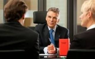 Новый собственник уволить руководителя предприятия