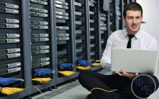 Обязанности системного администратора на предприятии
