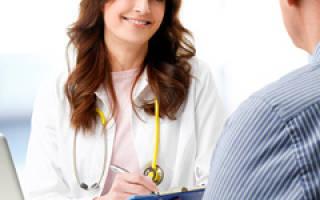 Проведение периодического медицинского осмотра работников предприятия