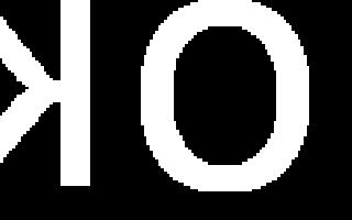 Организация архива на предприятии с нуля