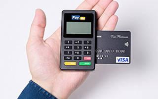 Подключение терминала для оплаты банковскими картами