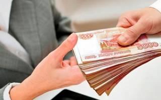 Займ учредителя своей компании без процентов налогообложение