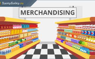 Как увеличить продажи в бизнесе?