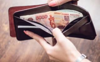 Оплата за услуги ИП с личного счета