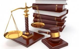 Законны ли бинарные опционы в России