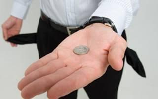 Страхование от банкротства предприятия