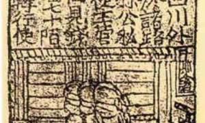 В какой стране впервые появились бумажные деньги