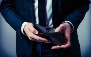 Оплата конкурсному управляющему при банкротстве юридического лица