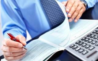 Упрощенный кадровый учет для малых предприятий