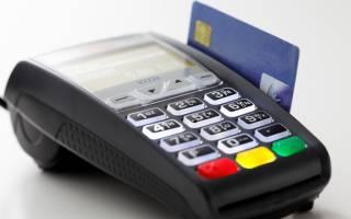 Виды терминалов для оплаты банковскими картами