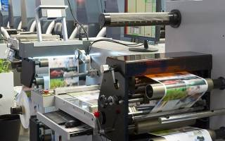 Предприятие производящее печатную продукцию