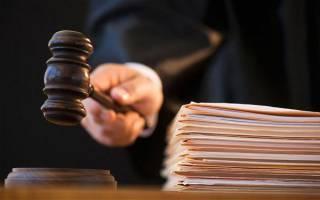 Оплата услуг без договора между юридическими лицами