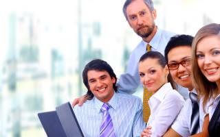 Ведение кадрового делопроизводства на предприятии