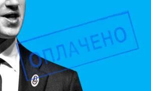 Сверхурочная оплата труда по ТК РФ