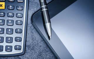 Патентная система налогообложения как рассчитать налог?