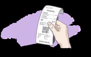 Чек коррекции при оплате по карте
