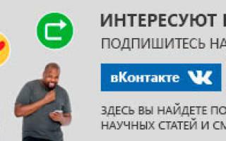 Стимулирование малого бизнеса в РФ
