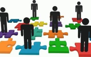 Оптимизация бизнес процессов на предприятии