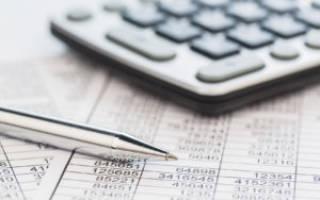 Упрощенная система налогообложения 15 процентов для ООО