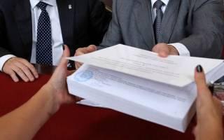 План выездных налоговых проверок на 2019 год