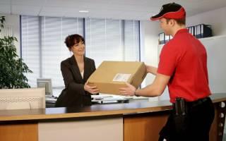 Пункт выдачи интернет заказов как открыть бизнес?