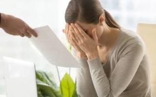 Если ликвидируется предприятие как увольнять сотрудников?