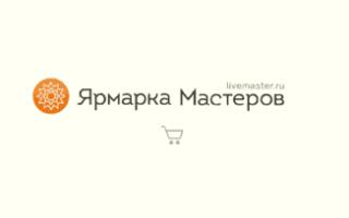 Новинки малого бизнеса в России