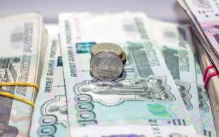 Как правильно вложить сохранить и приумножить деньги