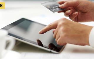 Как принимать оплату на сайте без ИП?