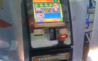 Лотерейные автоматы как бизнес