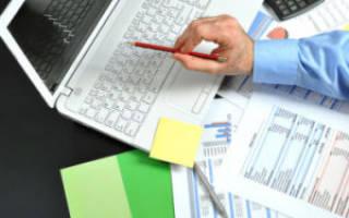 Общая система налогообложения для ИП нулевая отчетность