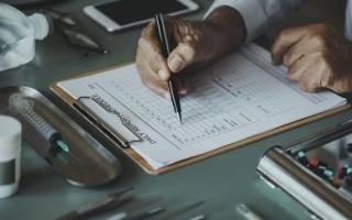 Проверка лицензии медицинского учреждения