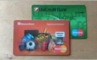 Когда основана платежная система mastercard