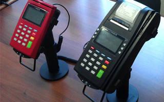 Оплата картой чеки ККМ и pos терминала
