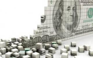 Порядок оплаты уставного капитала ООО при создании